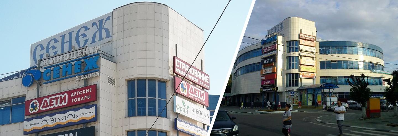 Психиатрическая больница 1 им п.п кащенко приемный покой