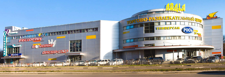 Пензенская губерния адрес календари