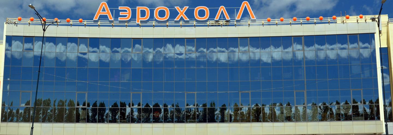 магазин женского белья в тольятти