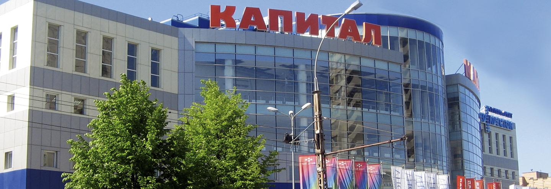 Как вывести биткоины в рубли с гидры-7