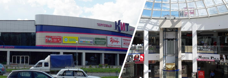 Список магазины строительные материалы Ижевск строительная компания дастекс Ижевск