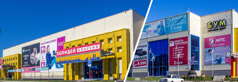 8bdd6c679bb3 Цены на женскую обувь и магазины, где можно купить в ТЦ «Бум» Барнаул
