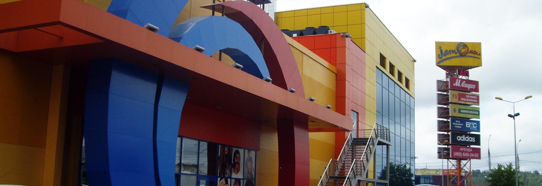 ba60daaa4d8c6 ТРЦ «Джем Молл» в Иркутске: адрес, магазины одежды, часы работы, как ...