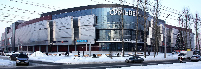 75e95619b6421 ТРЦ «Сильвер Молл» в Иркутске: адрес, магазины одежды, часы работы ...