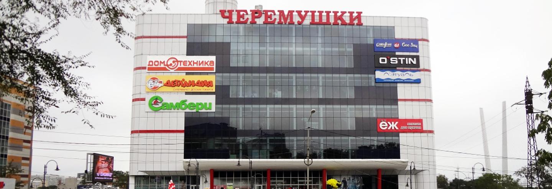 Адреса магазинов черемушки женское белье массажеры для головы рейтинг