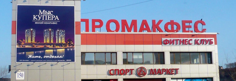 Марки Закладкой Владивосток Микс hydra Зеленодольск