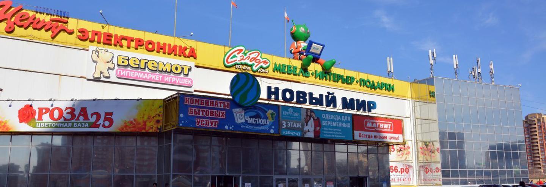 Магазин платье в оренбурге