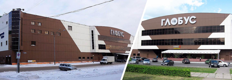 1f2b27424d40 ТРЦ «Глобус» в Новокузнецке  адрес, магазины одежды, часы работы ...