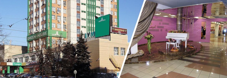 d02f3975b0f1 ТЦ «ЦУМ (Green House)» в Новокузнецке  адрес, магазины одежды, часы ...