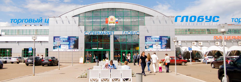 Женское белье магазин киров интернет магазин массажеры ручной