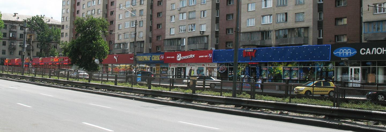 ТЦ «Спектр» в Киеве – адрес и магазины 3ad75bf17186a