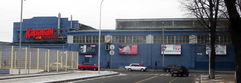 aafebe0810fa ТРЦ «Караван» в Харькове  адрес, магазины одежды, часы работы, как ...