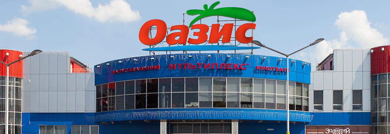 ТРЦ «Оазис» в Хмельницком – адрес и магазины 1e7d2669c46c9