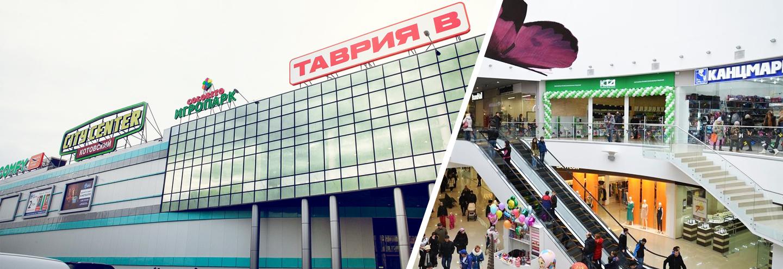 d24e5c193 Цены на женскую обувь и магазины, где можно купить в ТРЦ «Сити Центр ...