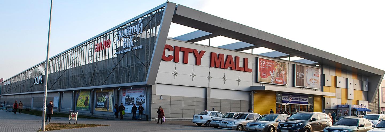 ТРК «Сити Молл» в Запорожье – адрес и магазины add63dfcaa235