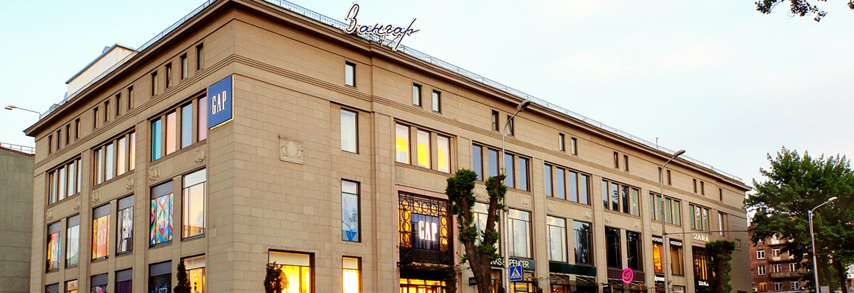 5958b3540dbd ТД «ЦУМ Зангар» в Алматы  адрес, магазины одежды, часы работы, как ...