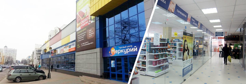 Наручные часы цены в Белгороде