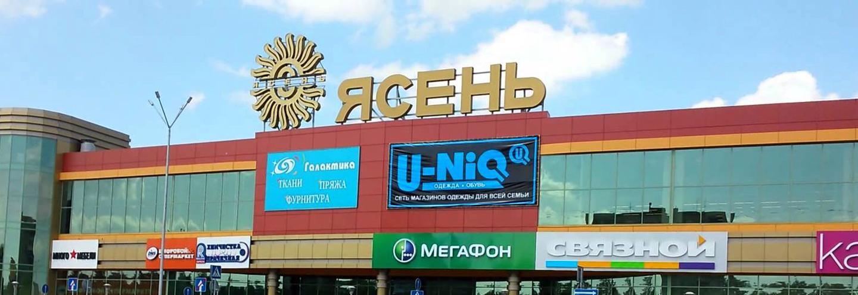 банк кредит сервис официальный сайт
