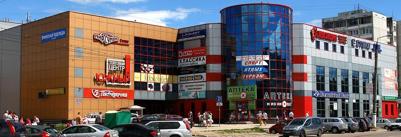 ТЦ «Южный» в Твери  адрес, магазины одежды, часы работы, как ... 23128ee95a8
