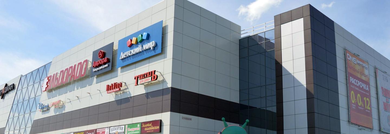 93f5c116ec90 ТЦ «Меридиан» в Владимире  адрес, магазины одежды, часы работы, как ...