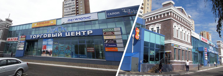 b76e51d37157 ТЦ «Район» в Владимире  адрес, магазины одежды, часы работы, как ...