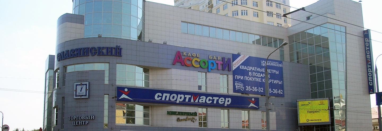 Кокаин Прайс Белгород гидропоника строительство комплексов