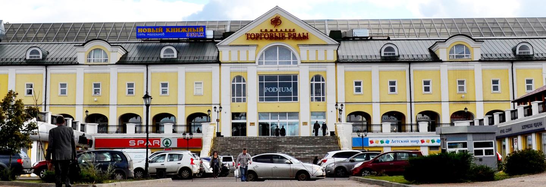 517e4943ccea ТЦ «Торговые Ряды» в Владимире  адрес, магазины одежды, часы работы ...