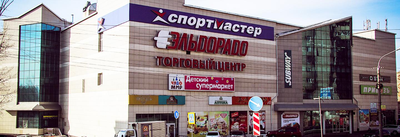 internet-magazin-eldorado-v-kazani