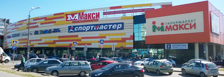 Магазины женского белья в череповце нижние белье женское новосибирск