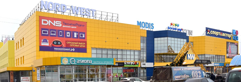 b25f5a5ec292 ТЦ «Северо-Западный» в Череповце  адрес, магазины одежды, часы ...