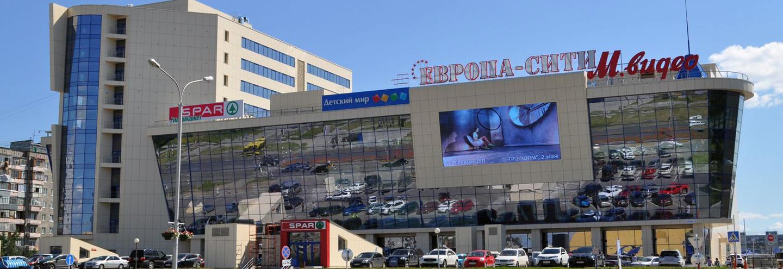 Магазины женского белья нижневартовск женское белье оптом украине