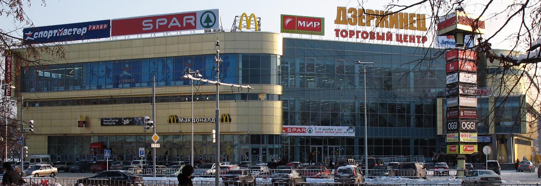 bd9a4b245ff6 ТЦ «Дзержинец» в Дзержинске  адрес, магазины одежды, часы работы ...