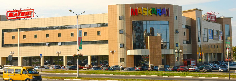 032702baedfd Цены на женскую обувь и магазины, где можно купить в ТРЦ «Маскарад ...