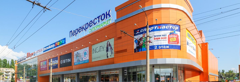 64bc286d5fda ТЦ «Оранж» в Балаково  адрес, магазины одежды, часы работы, как ...