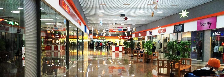 6cb5c7a5adfc Цены на женскую обувь и магазины, где можно купить в ТЦ «Победа ...