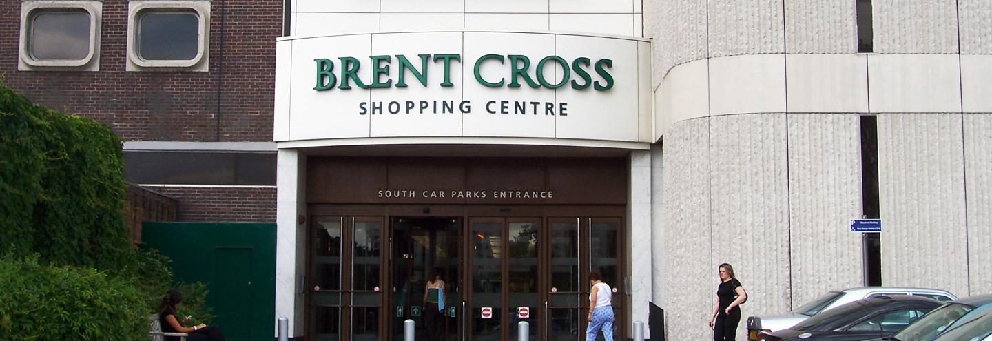«Brent Cross» – каталог товаров