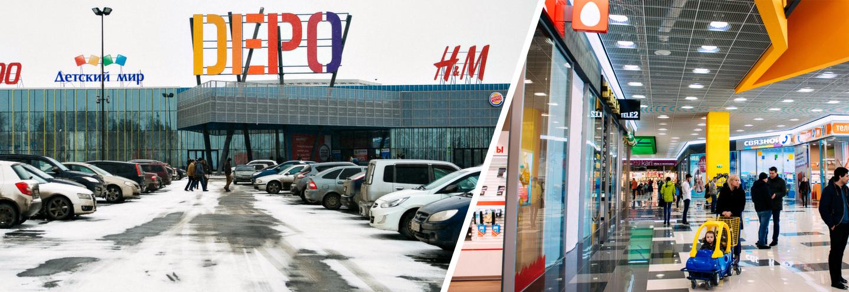 Нижний тагил магазин женского белья дом сервис асбест телефон техник смотритель