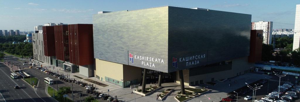 ТЦ «Каширская Плаза» в Москве  адрес, магазины одежды, часы работы ... b22eb98ad22
