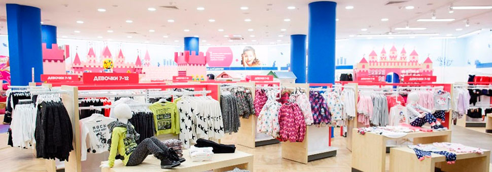 магазины детской одежды в инстаграм