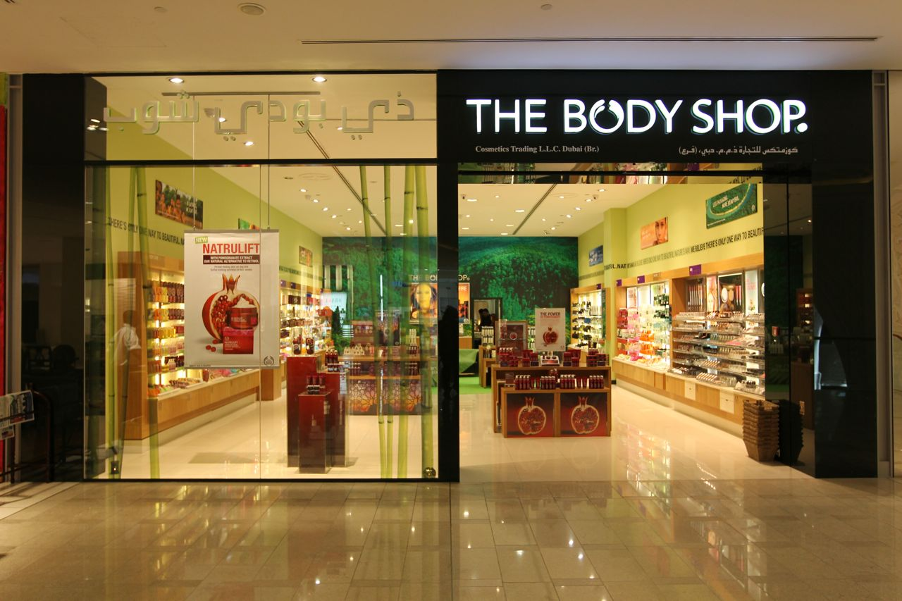 Магазин The Body Shop