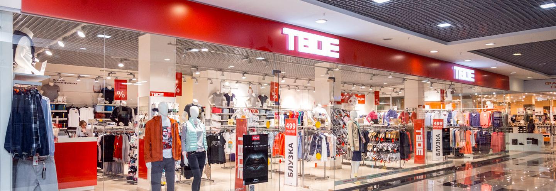 24a9119bcfbc Твое в Минске – адреса магазинов, каталог одежды, часы работы 2019