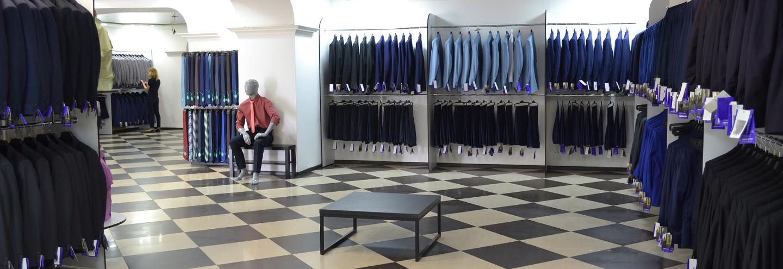 1dda2883a81b Сударь в Москве – адреса магазинов, каталог одежды, часы работы 2019