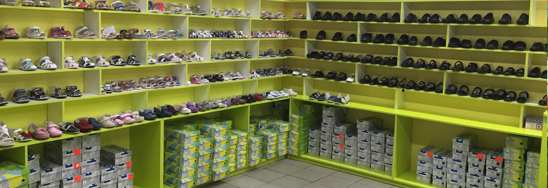 магазин женского белья в александрове