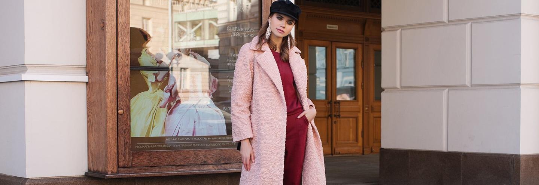 Fashion одежда Москва