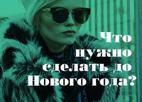 http://www.be-in.ru/media/beingallery/uploads/shablon_mashe_3.jpg.278x200_q95_box-93%2C0%2C445%2C274_crop.jpg