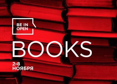 BE IN OPEN Books