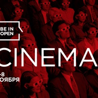 BE IN OPEN Cinema