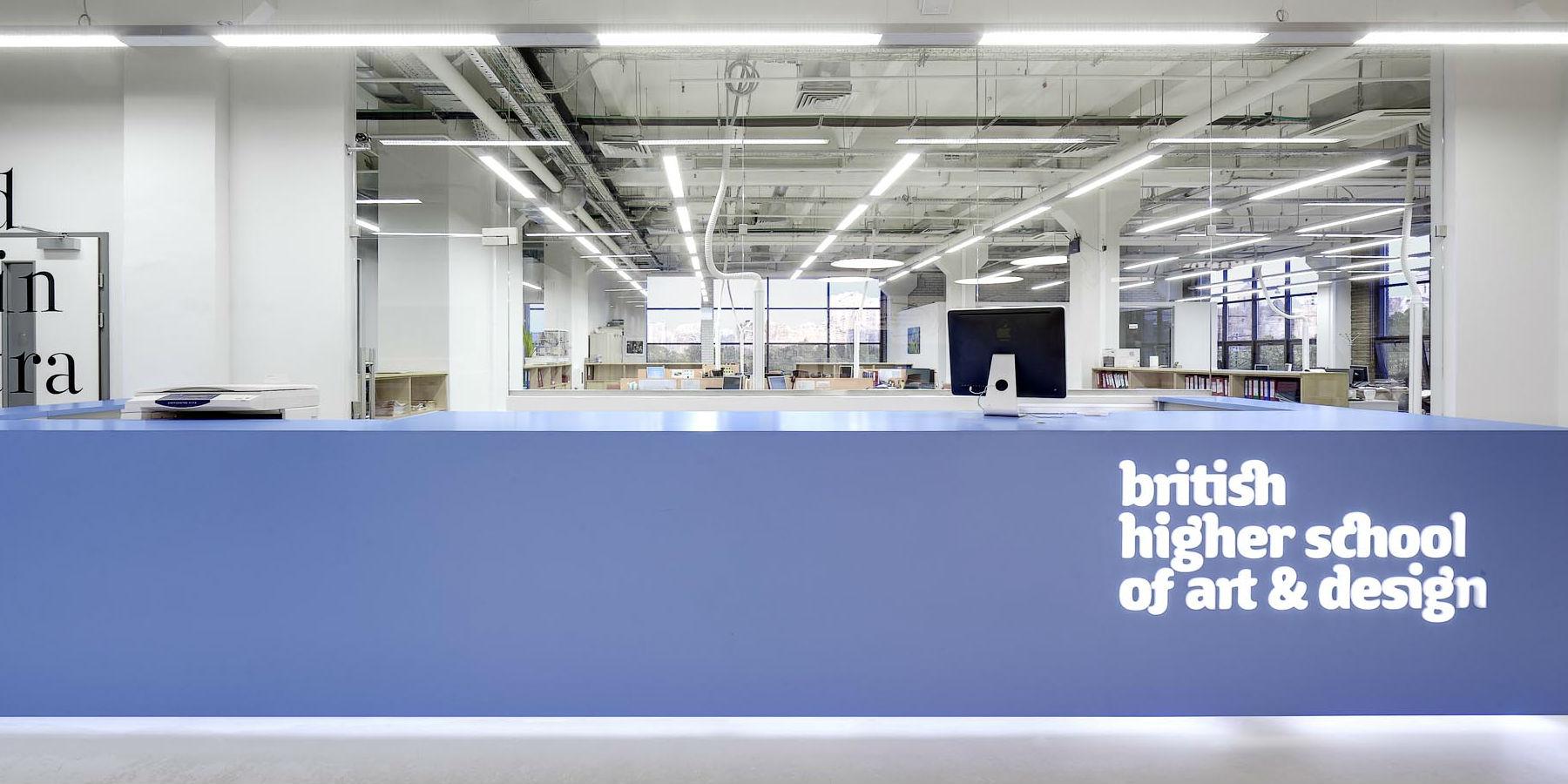Поступить британская высшая школа дизайна Как