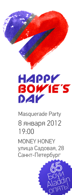 Happy Bowie's Day! Masquerade Party