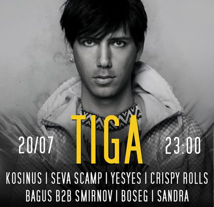 Tiga (Turbo Recordings)